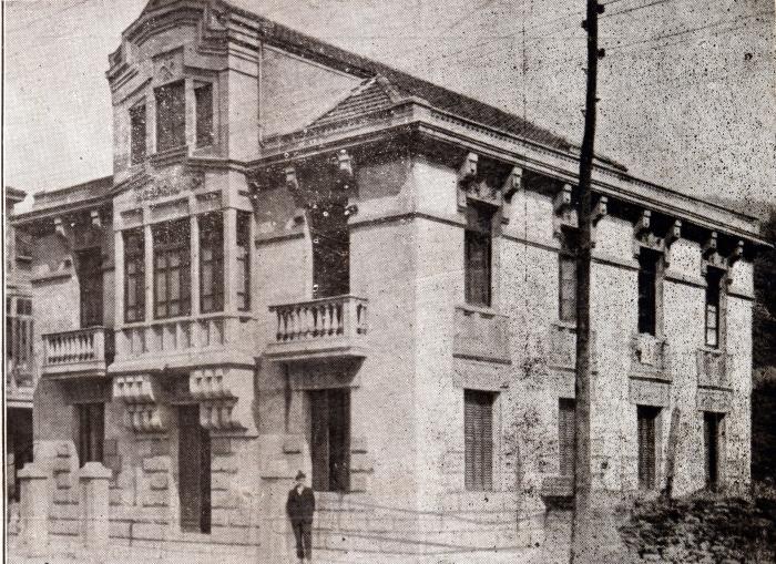 Casa de Nespral & Cia. El Entrego